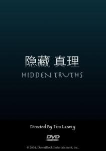 hidden truths poster